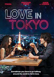 Movie Poster for Love in Tokyo